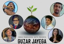 Guzar Jayega: Big B and over 60 celebs in new motivational song