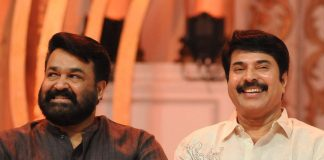 Happy Birthday Mohanlal! Mammootty Sends His Heartfelt Wishes To 'The Complete Actor' With A Special Video, WATCH