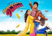 Humpty Sharma Ki Dulhania Box Office: Here's The Daily Breakdown Of Varun Dhawan-Alia Bhatt's 2014 Rom-Com