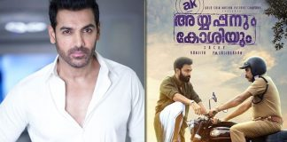 John Abraham Announces The Hindi Remake Of Prithviraj Sukumaran's Ayyappanum Koshiyum, Deets Inside