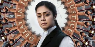 Jyothika's Ponmagal Vandhal Becomes Latest Target Of The Infamous Tamil Rockers