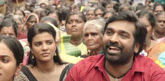 Ka Pae Rangasimham Teaser: Vijay Sethupathi, Aishwarya Rajesh Starrer Promises To Be An Intense Social-Political Drama