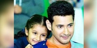 Mahesh Babu's Daughter Sitara Turns Manicurist For Her Mom In This Cute Video, Watch
