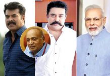 MP Veerendra Kumar Death: PM Narendra Modi, Kamal Haasan, Mammootty & Others Offer Condolences