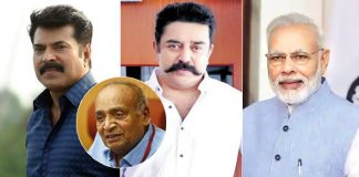 MP Veerendra Kumar Death: PM Narendra Modi, Kamal Haasan, Mammootty & Others Offer Condolences