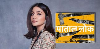 "Anushka Sharma On Appreciation For Paatal Lok: ""Makes Us Feel That We Have Done Something..."""