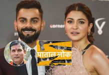 Paatal Lok: BJP MLA Wants Virat Kohli To Divorce Anushka Sharma, WATCH!