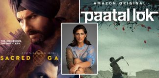 Paatal Lok: Kubbra Sait Finds THIS Amazing Sacred Games Reference In Anushka Sharma's Series!