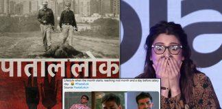 Paatal Lok Trailer Memes: Netizens Are Having A Brilliant Time Joking About Anushka Sharma's OTT Debut Show