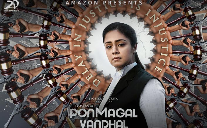 Ponmagal Vandhal Movie Review: Wolverine, Deadpool - Look What They Have Done Without You!