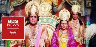 Ramayan: When Ramanand Sagar Refused To Run Arun Govil & Dipika Chikhlia's Show On BBC Due To THIS Reason!