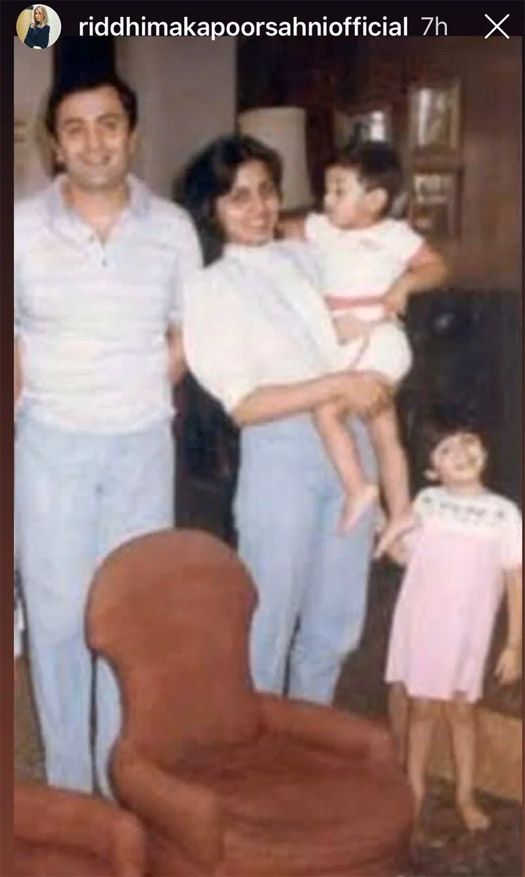 Riddhima Kapoor Shares A Beautiful Family Picture With Late Father Rishi Kapoor
