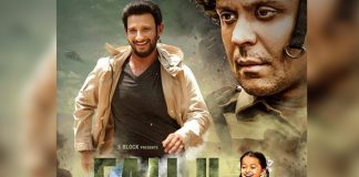 Sharman Joshi-starrer 'Fauji Calling' confirmed for OTT release (Lead)