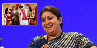 Smriti Irani's Throwback Video With Her Old Friends From Television Will Take You Back In The Day