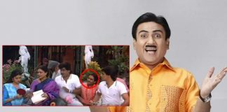 Taarak Mehta Ka Ooltah Chashmah: Do You Know Dilip Joshi AKA Jethalal Made His Debut With Salman Khan & Bhagyashree's Maine Pyar Kiya?