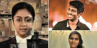 Tamil Celebrities such as Atlee, Halitha Shameen, gave full marks to Jyotika starrer 'Ponmagal Vandhal' releasing on Amazon Prime Video tomorrow