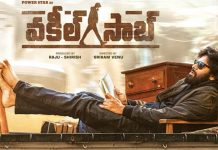 Vakeel Saab: Shooting Of Pawan Kalyan's Courtroom Drama To Resume From THIS month?