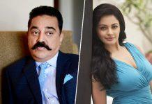Vishwaroopam 2 Actor Pooja Kumar On Her Relationship with Kamal Haasan