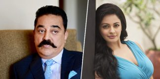 Vishwaroopam 2 Actor Pooja Kumar On Her Relationship with Kamal Haasan