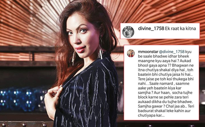 "When Taarak Mehta Ka Ooltah Chashmah Fame Munmun Dutta Replied A User, ""Kyu Be Saale Bh*dwe..."""