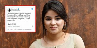 Zaira Wasim Faces The Wrath Of Trolls Yet Again After She Quotes Holy Quran To Explain Recent Locust Attack