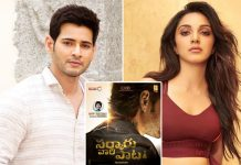 After Bharat Ane Nenu, Kiara Advani To Romance Mahesh Babu For Second Time In Sarkaru Vaari Paata?