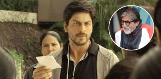 'Chak De! India' title track was rejected seven times