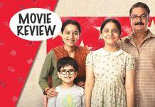 Chintu Ka Birthday Movie Review (Zee5): Vinay Pathak, Tillotama Shome & Seema Pahwa Starrer Is What You Call The Song Of Hope
