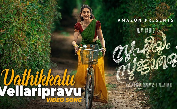Dulquer Salmaan, Nani and Karthi launched Vathikkalu Vellaripravu – the first song from Amazon Prime Video's Sufiyum Sujatayum starring Aditi Rao Hydari and Jayasurya