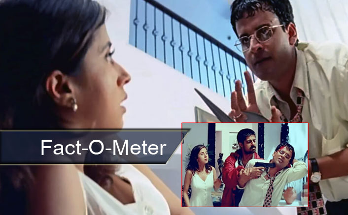 Fact-O-Meter: Ram Gopal Varma's Cult Thriller 'Kaun' Was Shot In JUST This Number Of Days