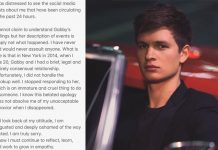 """Fault In Our Stars Fame Ansel Elgort FINALLY Speaks On Assaulting A Minor & Says, """"I Did Not Handle The Breakup Well…"""""""