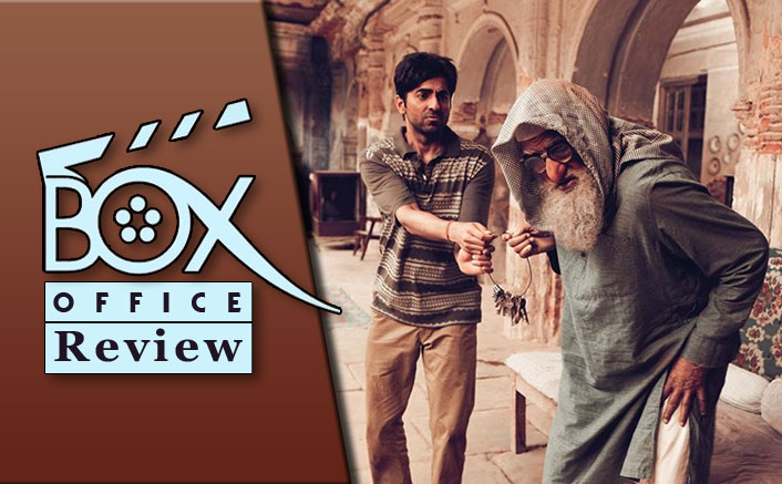 Gulabo Sitabo Box Office Review: Ayushmann Khurrana & Amitabh Bachchan Could've Been A Theatrical Miss