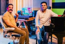 "Kamal Haasan: ""I Started Listening To A R Rahman's Songs Only After The World Recognised Him"""