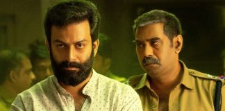 Koimoi Recommends Ayyappanum Koshiyum (Lockdown Watch): Prithviraj Sukumaran & Biju Menon's Ego War Is A Masala Entertainer Unlike Any Other