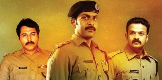 Koimoi Recommends Mumbai Police (Lockdown Watch): When Prithviraj Sukumaran Shattered The Stereotype & Played A Gay Hero Seven Years Ago