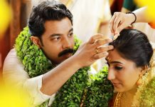 Malayalam Actor Renji Panicker's Son Nikhil Ties Knot At In Low Key Ceremony Amid Lockdown