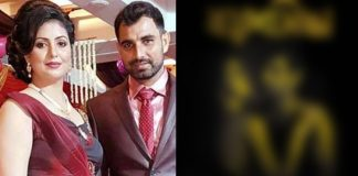 Mohammad Shami's Wife Hasin Jahan's Semi-Nude Pic Stirs The Internet!