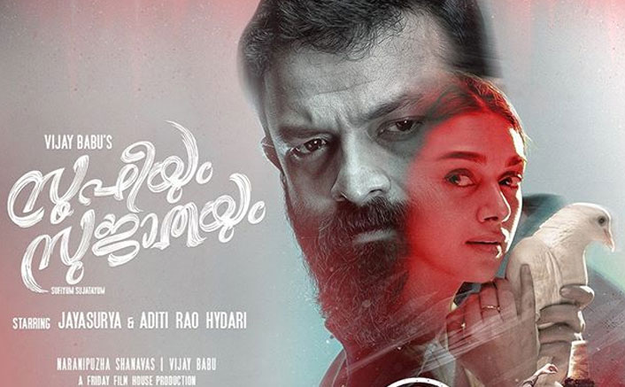 Much-anticipated Malayalam movie Sufiyum Sujatayum all set for its world premiere this July 3rd, exclusively on Amazon Prime Video