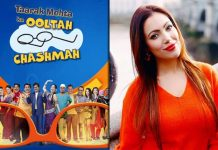 "Munmun DuttaOn Resuming Shoot For Taarak Mehta Ka Ooltah Chashmah: ""At The End Of The Day,We All Have A Family To Support"""