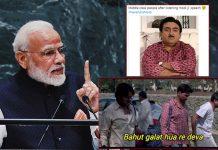 Narendra Modi Triggers Meme Fest Yet Again! Netizens Troll PM In 'Taarak Mehta, Hera Pheri' Style