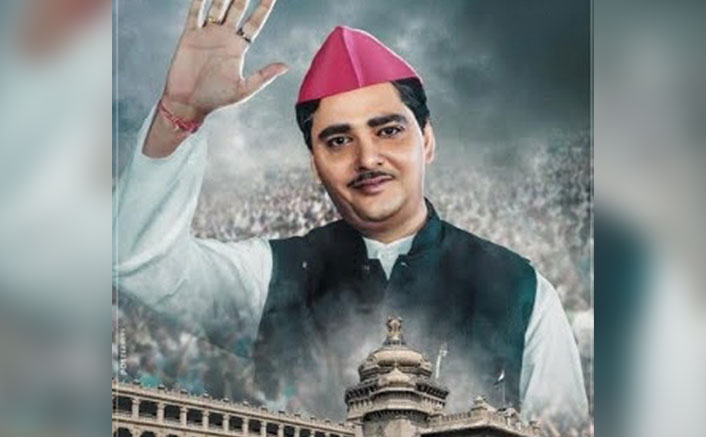 """Main Mulayam Singh Yadav NEW Poster Out! Director Suvendu Raj Ghosh Says, """"The Name Itself Is The Resonance Of Power"""""""