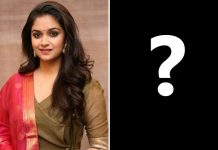 Penguin: Keerthy Suresh Looks Fierce In First Look Poster From The Mystery Thriller, Teaser To Be Out On THIS Date
