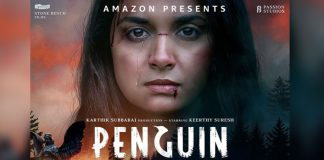 Penguin Teaser: Keerthy Suresh's Psychological Thriller Promises To Be Spooky & Intense
