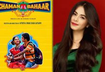Ritika Badiani on 'Chaman Bahaar': It is a very special role