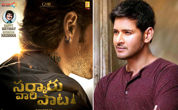 Sarkaru Vaari Paata: Mahesh Babu Fans Take Internet By Storm As They Heap Praises For The Title Poster Of His Next