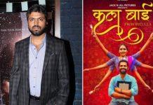 Sharib Hashmi plays struggling artist in short film 'Kalabai From Byculla'
