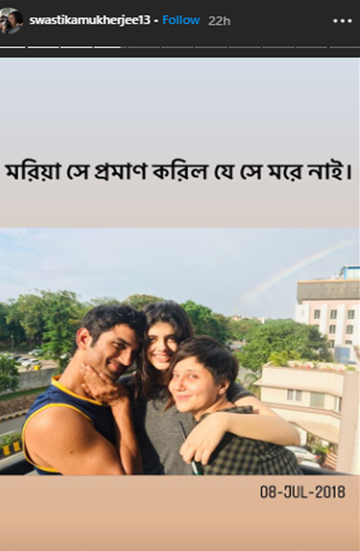 Sushant's 'Byomkesh Bakshy' co-star Swastika: Why write fake RIPs?(Pic Credit: swastikamukherjee13/Instagram )