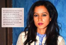 Tillotama Shome urges men to #ShareTheLoad