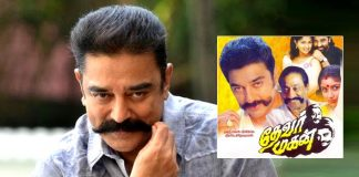 What! Kamal Haasan Penned The Script Of The Iconic 'Thevar Magan' In Just 7 Days, Deets Inside