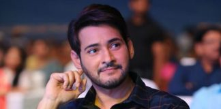 World Environment Day 2020: Mahesh Babu Pens A Note To Spread Awareness Among Fans About Nature Conservation